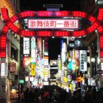 新宿歌舞伎町を目指さないワケ